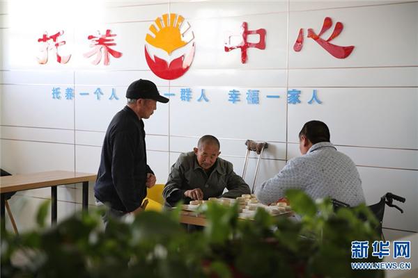 河南武陟:重度贫困残疾人实现集中托养