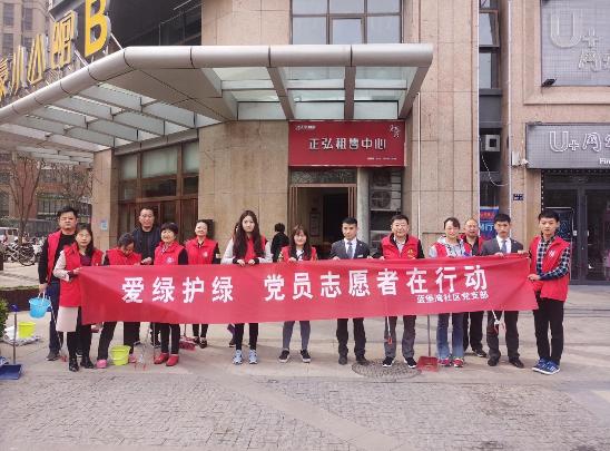 郑州市蓝堡湾社区:爱绿护绿,党员志愿者在路上  
