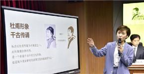 2019年杜甫故里诗词大会将于4月29日在巩义开幕