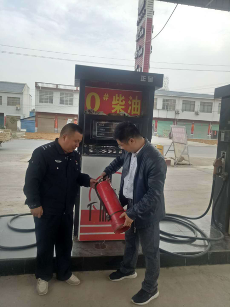 内乡县桃溪镇开展危险化学品专项整治活动