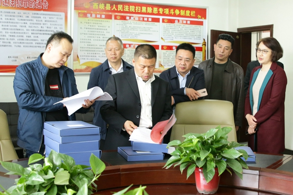 丹凤县政法系统到西峡法院考察交流工作