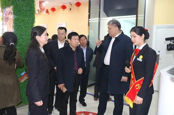 中原银行首份普惠金融战略合作协议签约暨邓州汲滩支行开业仪式举行