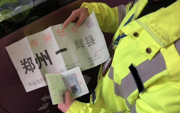 """郑州:坚决打击""""黑车"""" 查扣7台违法违规旅游客车"""