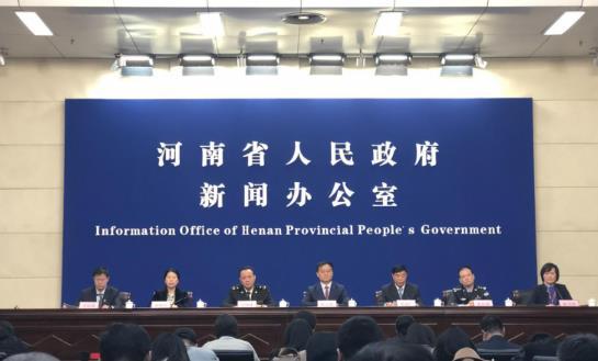 好消息!郑州航空口岸4月1日起全面实施7×24小时通关