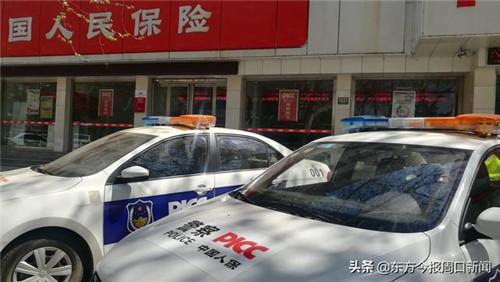 """中国人保周口分公司车辆为何喷涂""""警察""""标志?"""