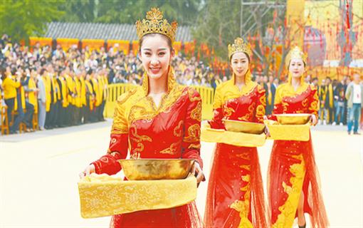 己亥年黄帝故里拜祖大典4月7日将在郑州市新郑黄帝故里举行