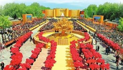 黄帝拜祖大典文化:同根同祖同源 和平和睦和谐