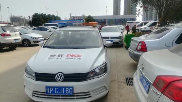 """中國人保周口分公司車輛為何噴涂""""警察""""標志?"""