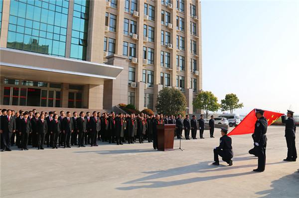 南召县法院举行第二批入额法官宪法宣誓仪式