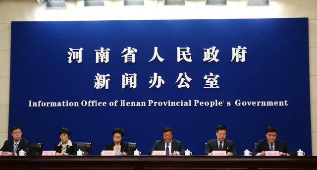 第37届中国洛阳牡丹文化节将于4月5日在洛阳开幕