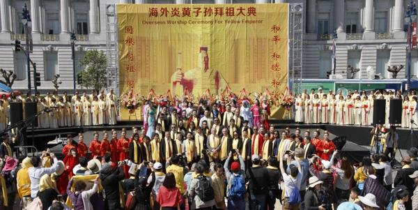 美国旧金山举行海外炎黄子孙拜祖大典 数千名海外华人华侨华裔遥拜人文始祖轩辕黄帝