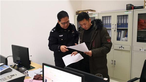 新野县公安局网警大队扎实开展网络安全检查工作