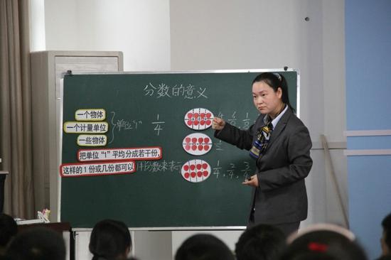 专家引领,扎实课堂教学——郑州市高新区外国语小学开展数学骨干教师培训活动