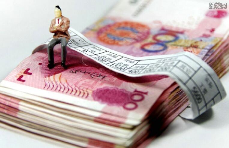 河南公布7起重大劳动保障违法行为案件 拒发工资将构成犯罪