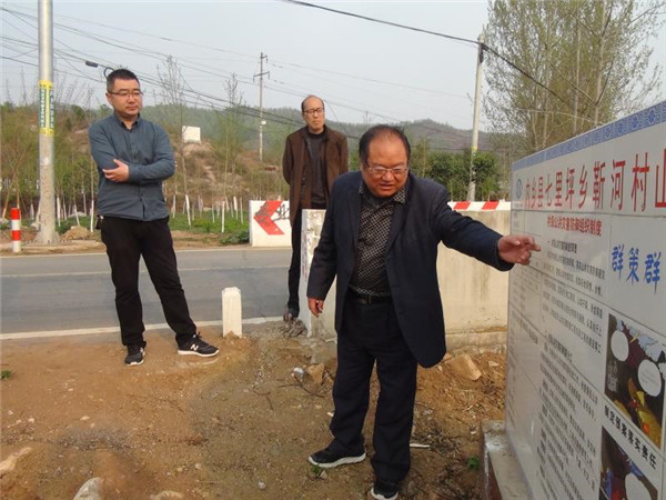 淅川县防汛互查组检查内乡县防汛工作