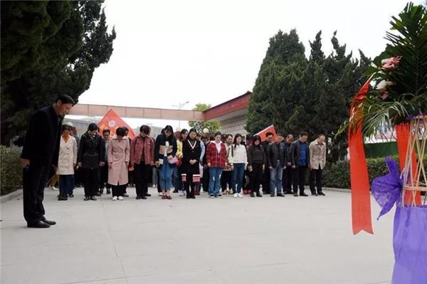 南阳市市场监管局开展清明祭英烈活动