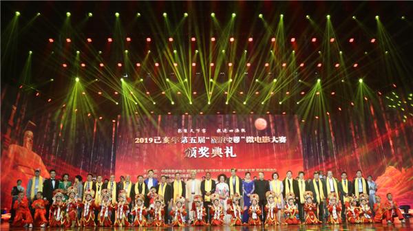 """第五届""""根亲中国""""微电影大赛颁奖礼完美收官"""