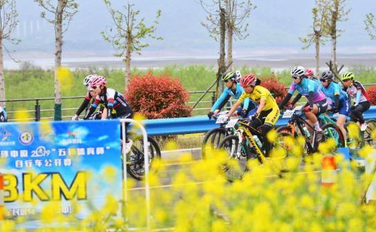 畅享竞技激情!河南体彩·环中原2019自行车公开赛淅川站开赛