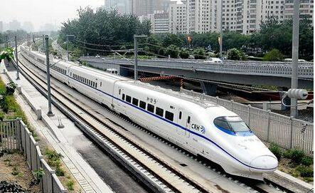 """""""五一""""假期全国铁路预计发送旅客6820万人次"""