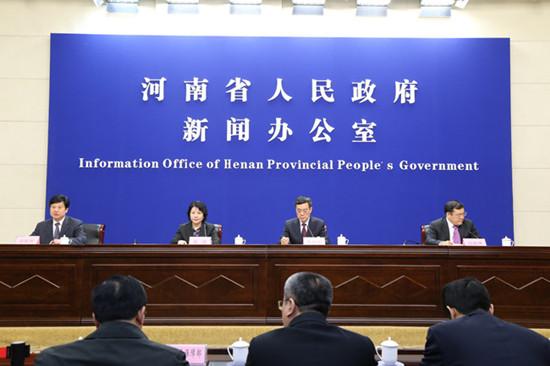 第十三届中国(河南)国际投资贸易洽谈会新闻发布会