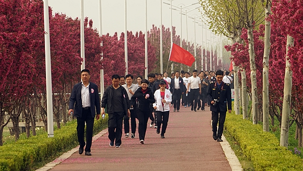 河南省全民健步走活动(西平站)启动仪式举行