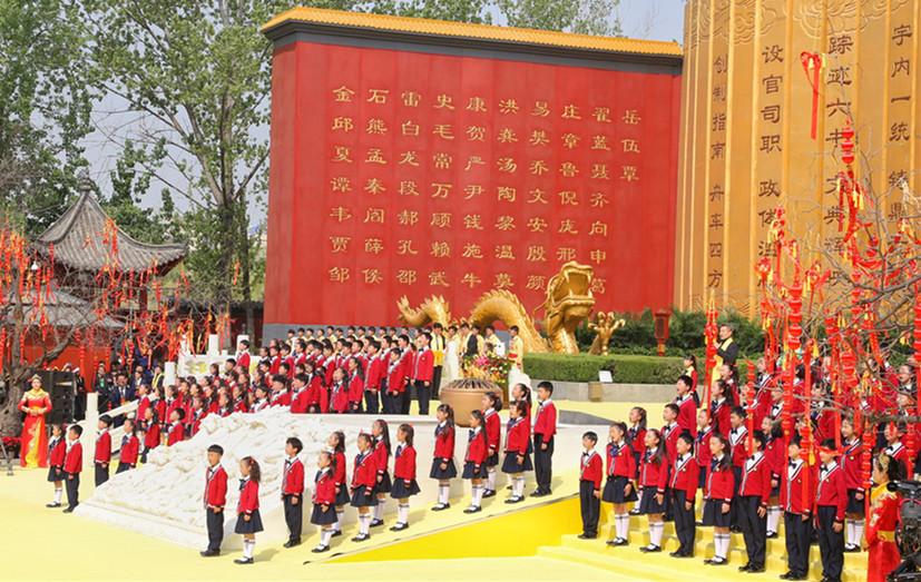 2019年黄帝故里拜祖大典举行