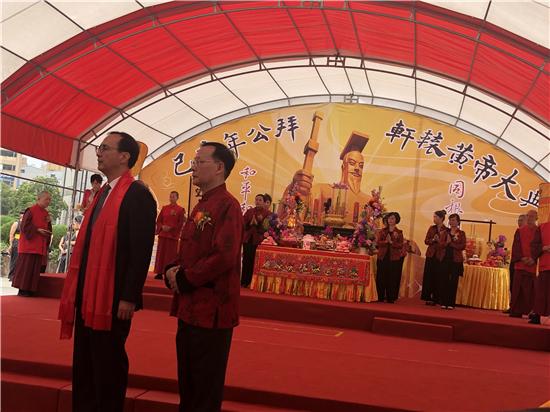 台湾举办己亥年轩辕黄帝拜祖大典 千名台湾同胞一起遥拜轩辕黄帝
