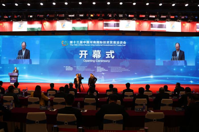 共商开放合作 第十三届中国(河南)国际投资贸易洽谈会开幕