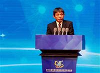 商务部部长助理李成钢:投洽会为河南构建外向型经济做出了巨大贡献