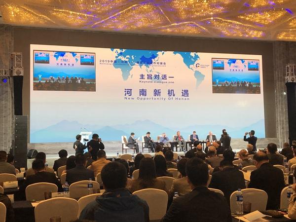 签约医疗、不锈钢 2019中国(河南)—德国经贸合作对接会结硕果