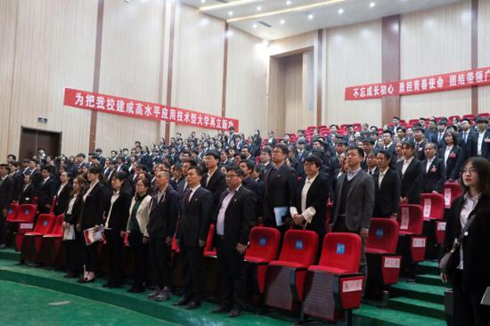 中原工学院信息商务学院召开第二次学生代表大会