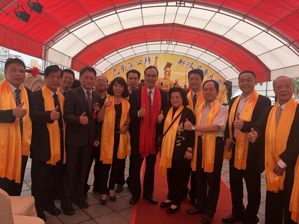 和平和睦和谐 台湾举办己亥年轩辕黄帝拜祖大典