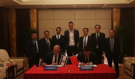 河南与以色列签署战略合作框架协议 将创造无限可能