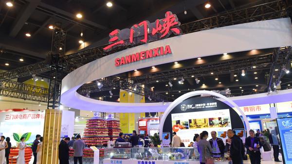 第十三届中国河南国际投资贸易洽谈会三门峡市成绩可喜