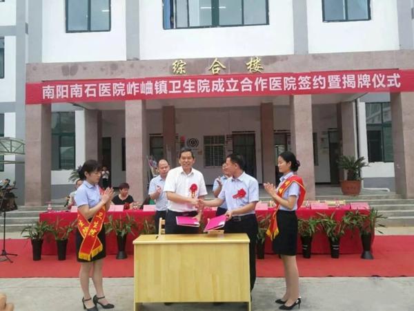 内乡县岞曲镇多项措施推进落实医疗扶贫