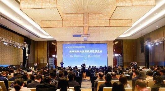 王军:河南建设国际物流枢纽具有得天独厚的优势和良好基础条件