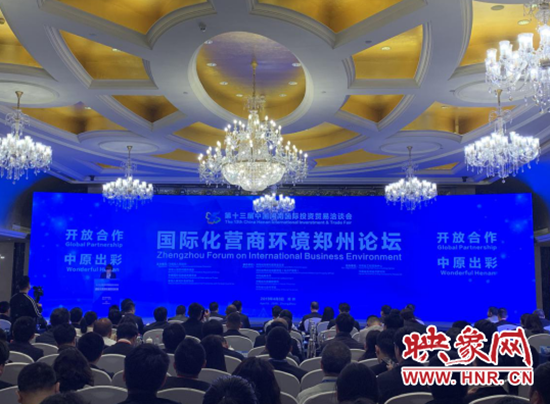 胡威倪:帮助企业获得信贷 创造良好营商环境