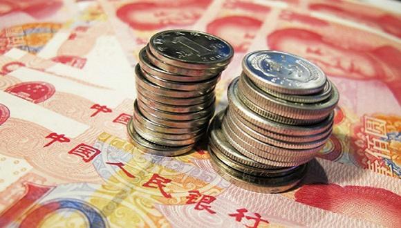 9日人民币对美元汇率中间价上调59个基点