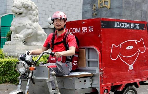 京东物流调整快递员的薪酬体制 无底薪对快递员影响几何?