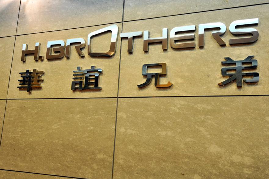 华谊兄弟与自媒体互诉 自媒体要求调取查税记录未获批准