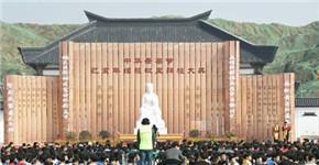 己亥年中华母亲节嫘祖故里拜祖大典在西平举行