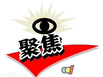 河南省技术创新示范企业复核结果公布 这17家被撤销资格