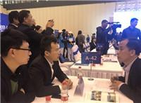 张延明:通过创新将河南投洽会打造成中西部区域性进出口交易平台