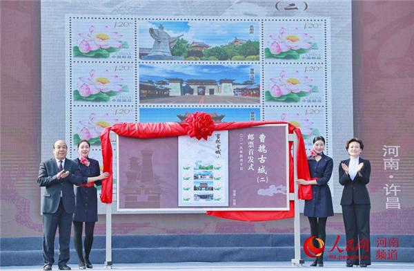 许昌第十三届三国文化旅游周开幕