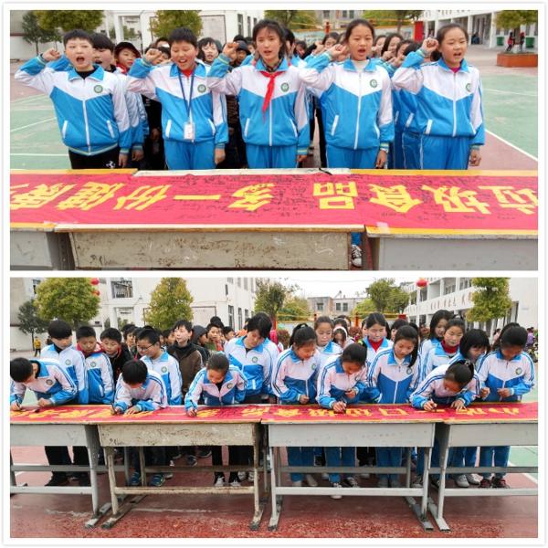 """新野:施庵二小开展""""食品安全教育周""""千人签名活动"""