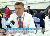 2019河南工商企业跨境投资与贸易项目对接会