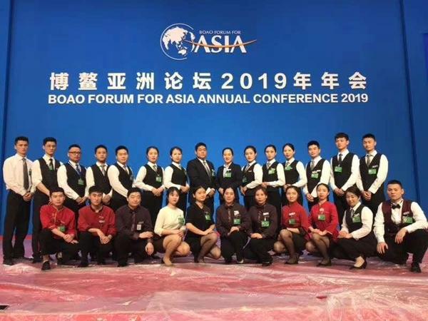 博鳌亚洲论坛国际会务郑州运营中心授牌仪式举行