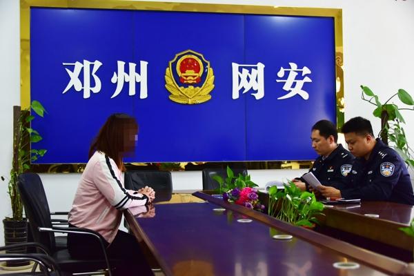 邓州市公安局成功办理一起网络运营者未履行网络安全保护义务案