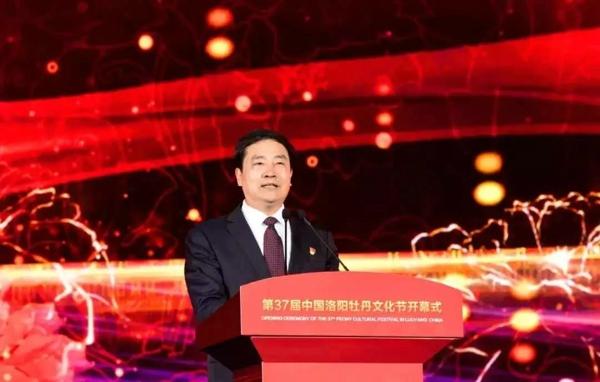 酒祖杜康再次闪耀第37届中国洛阳牡丹文化节