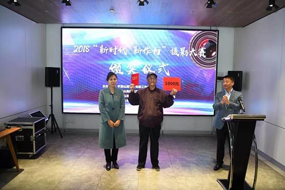 """平顶山高新区2019""""春""""到高新摄影大赛颁奖仪式举行"""